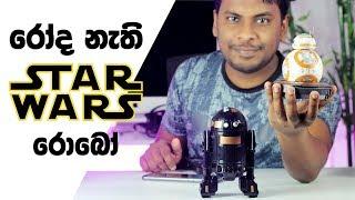 App Enabled Star Wars Robots