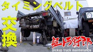 車検整備! オイル漏れを修復します。 各所、漏れのある部分のシール類...