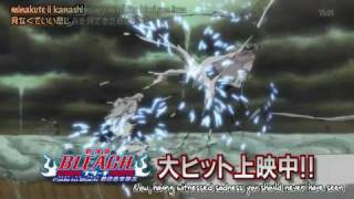 Bleach OP 18 / Fade to Black Preview three. [HD]