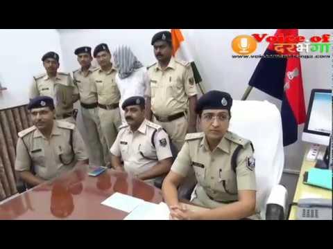 Voice of Darbhanga: लालबिहारी पर जानलेवा हमला के तीन आरोपियों के गिरफ्तारी का पुलिस ने किया दावा।