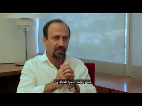 Asghar Farhadi: Hollywood's portrayals of Middle East detached from reality (اصغر فرهادى)