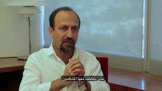 Asghar Farhadi: Hollywood