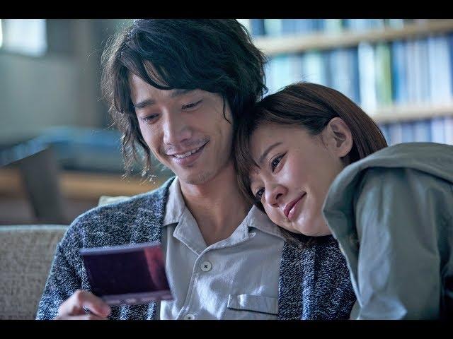 映画『悲しみより、もっと悲しい物語』予告編