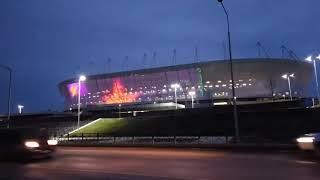Rostov on Don stadium