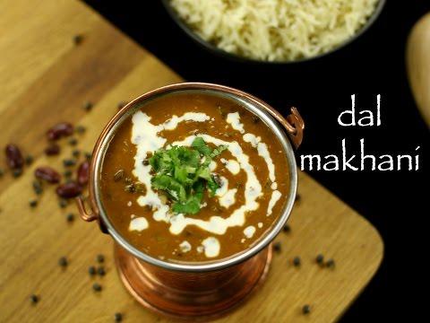 dal makhani recipe | restaurant style dal makhani recipe