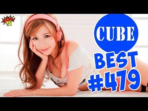 [ПЕРЕЗАЛИВ] BEST CUBE #479 ЛЮТЫЕ ПРИКОЛЫ COUB от BOOM TV