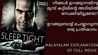 Malayalam explanation of full movie | sleep tight | Spanish thriller |