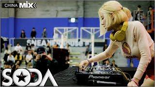 DJ SODA 身材超好,引人遐想 - 電音 - 當今世界上有名的女DJ 超好聽 - CHINA MIX vol 51