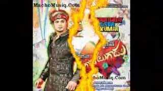 Potugadu (2013): Telugu MP3 All Songs Free Direct Download 128 Kbps & 320 Kbps