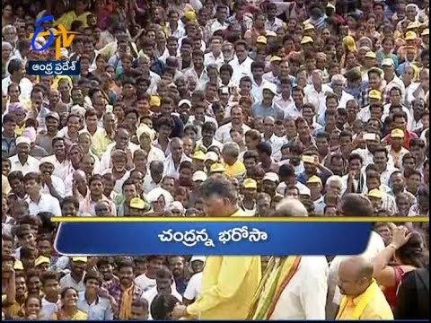 6 PM Ghantaravam   News Headlines   21st March 2019   ETV Andhra Pradesh