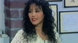 Laila Gov - Ofra Haza and Gidi Gov