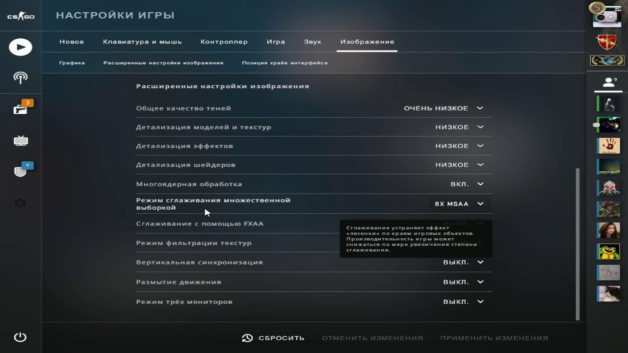 Про хитбоксы в КС ГО, rinput и m_rawinput 1