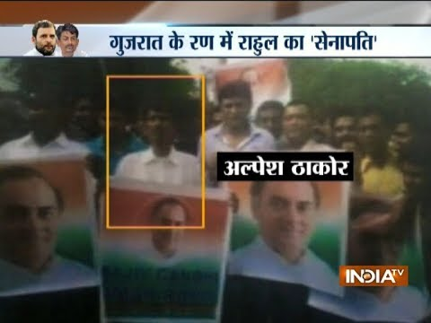 Ahead of joining Congress, Alpesh Thakor old pics with Rajiv Gandhi's posters goes viral