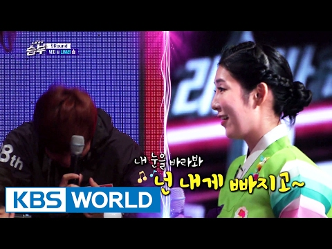Even the Judges are captivated! [Singing Battle / 2017.02.08]