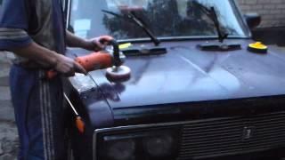 Полировка авто ваз-классика.(Полировка авто ваз-классика., 2014-07-10T14:02:10.000Z)