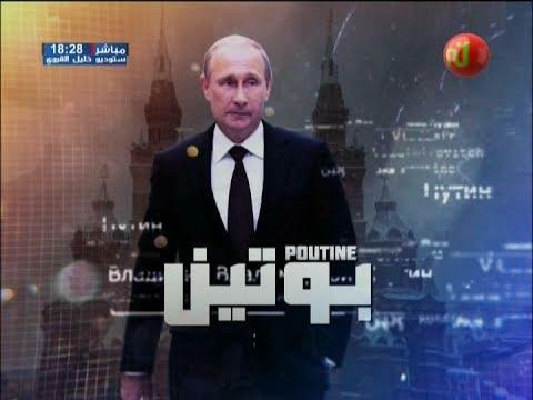 الحلقة الأولى  (3/4) من الحوار الوثائقي : فلاديمير بوتين