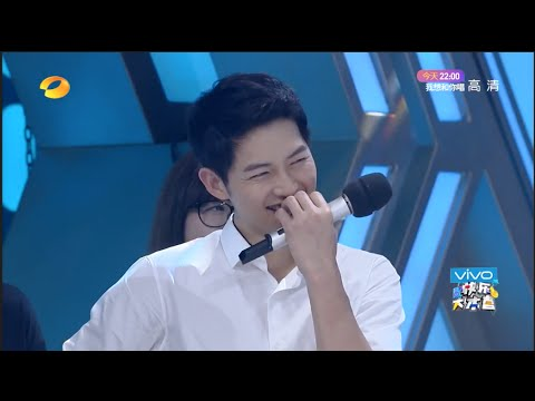 [ENG SUB] Song Joong Ki @ Happy Camp [2/4] 160521