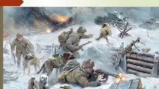 79. Собаки войны (ПРЕЗЕНТАЦИЯ)