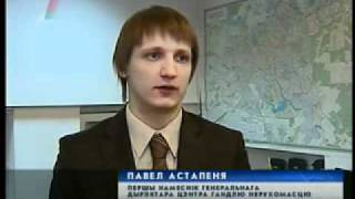 видео Недвижимость в Советском