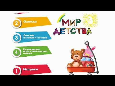 Детские игровые площадки АТРИКС Калининградиз YouTube · Длительность: 2 мин47 с