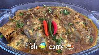 Fn Vlog-R-26Pomfret Fish curry  Recipe রপচদ মছর দপয়জ রসপ
