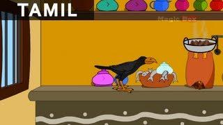 Greedy Crow | பேராசை காகம் | Jataka Tales In Tamil | MagicBox Tamil Stories