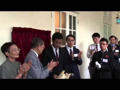 Diocesan Boys' School School Museum Opening Ceremony