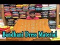 Bandhani Dress Materials / Just Rs.1000 - 1800 /-  / Summer Spl / Pure Cotton