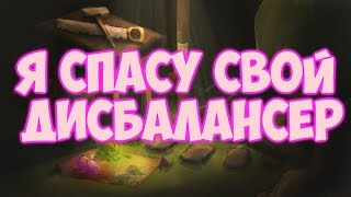 ПРИВЕТ CLASH OF CLANS