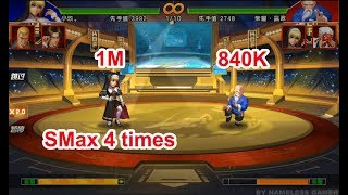 KOF'98 UM OL China Version Top Colosseum Match #15 - Nemuless❀