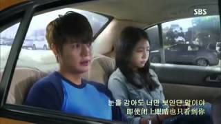 Video I'm Saying' The heirs OST Part 1 download MP3, 3GP, MP4, WEBM, AVI, FLV April 2018