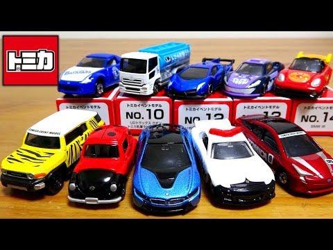 トミカ トミカ博 in YOKOHAMA 横浜 新登場のイベント限定モデル 全10種 BMWi8 FJクルーザー ランボルギーニ RX-7 パトロールカー トミカ乳業トラック アンパンマンオープンカー