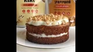 ПП маковый тортик