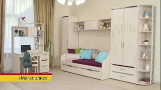 видео Мебель для подростка