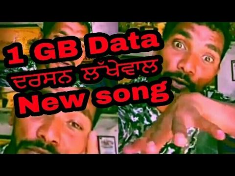 1 GB Data- Darshan Lakhewala official upcoming song | Latest Punjabi song 2017
