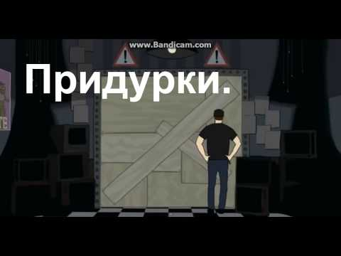 Видео / Советские мультфильмы / Скачать бесплатно