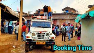 Booking Time Full Masti || Chhatti Booking In Village | Dj Raja Kwd