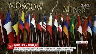Київ передав бойовикам нові списки для обміну заручників