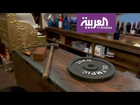 صباح العربية | تعرف على سر أدوات العنف في الأفلام الأميركية  - 14:54-2019 / 8 / 14