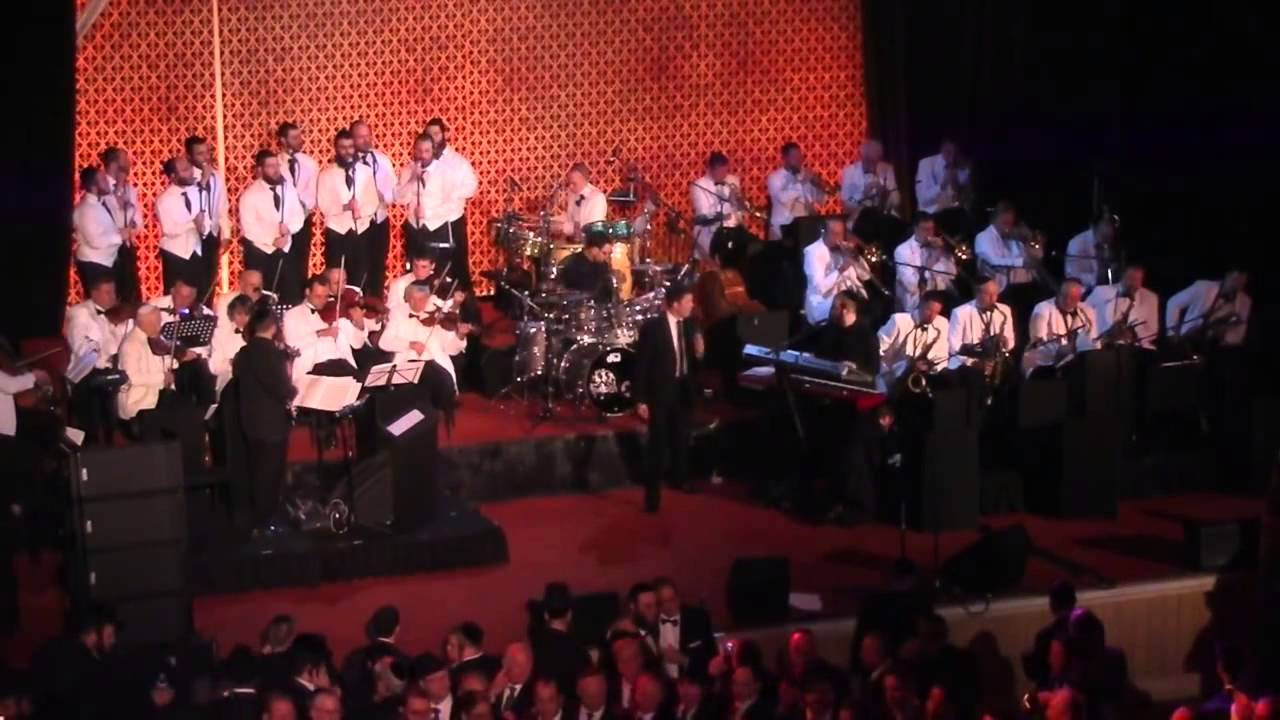 אוהד מושקוביץ, מקהלת ידידים ותזמורת פריילעך I מחרוזת חתונה Ohad Moskowitz, Yedidim & Freilach