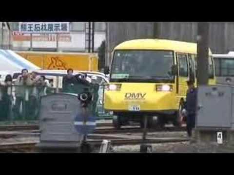 Japanese Dual Mode Vehicle(DMV) デュアルモードビークル JR北海道