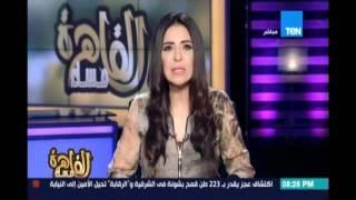 بروفايل مساء القاهرة | د. محمد غنيم .. عالم بدرجة سياسي