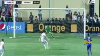 اهداف مباراة الزمالك وإنيمبا (1 - 0) دوري أبطال أفريقيا HD