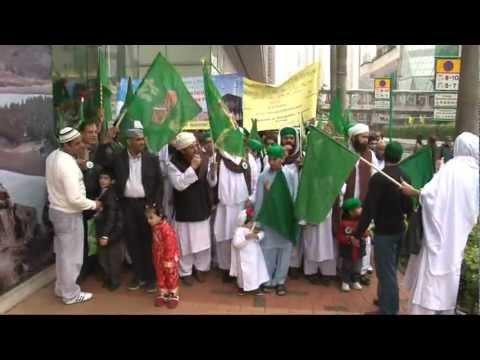 Dawat-Islami Milad 2012 Hong Kong Faizan-e Madina part 1