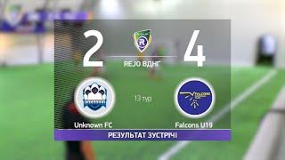 Обзор матча Unknown FC 2 4 Falcons U19 Турнир по мини футболу в городе Киев