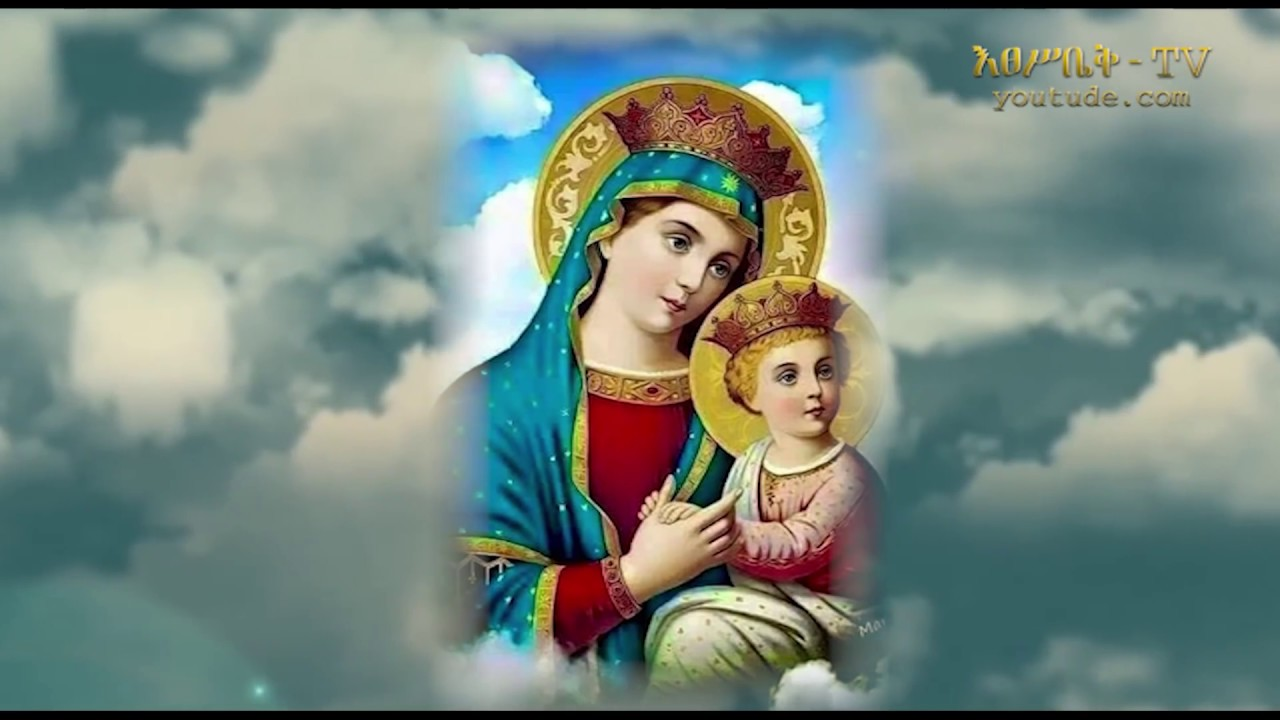 MARIAM : Eritrean Orthodox Mezmur - 2019