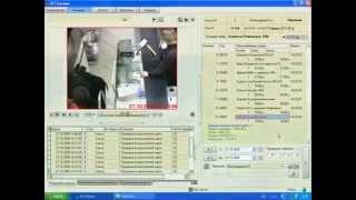 Set Prisma: контроль кассовых операций, видеонаблюдение(Автоматизированная система контроля кассовых операций (СККО), регистрация нарушений кассира. http://kkm-spektr.ru/sho..., 2015-02-09T19:34:18.000Z)