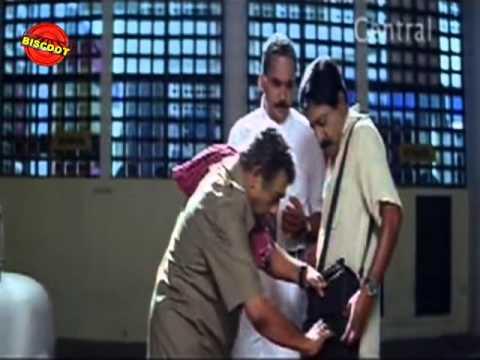 Passenger - 2009 Malayalam Full Movie   Dileep   Sreenivasan   Latest Malayalam Movie