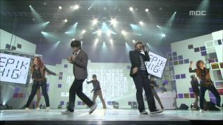 Epik High - 1 minute 1 second, 에픽하이 - 1분 1초, Music Core 20081025