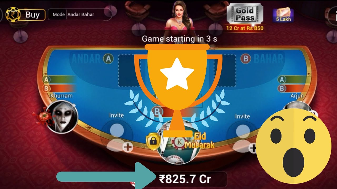 600 CR Won in Andar Bahar   TPG Master   Teen Patti Gold
